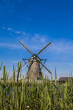 Watermill in the Dutch landscape Stock Image