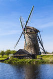 Watermill in the Dutch landscape Stock Photo