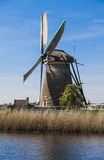 Watermill in the Dutch landscape Stock Images