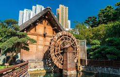 Watermill en Nan Lian Garden, un jardín clásico chino en Hong Kong Foto de archivo libre de regalías