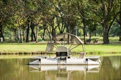 watermill que hace el buen ambiente Foto de archivo