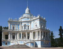 Waterslide pavilion. Oranienbaum (Lomonosov). Upper park Royalty Free Stock Photo
