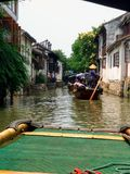 Watertown Suzhou en mayo de 2017 fotos de archivo libres de regalías