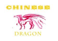 Waterverfhand getrokken portret van Chinese brand-spugende draak Royalty-vrije Stock Afbeelding