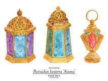 Waterverfillustratie drie Ramadanlampen Stock Afbeelding