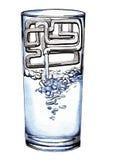 Watervoorziening stock illustratie