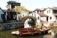 watery zhouzhuang för town Royaltyfri Foto