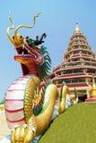 Wathuaiplakang Immagine Stock Libera da Diritti