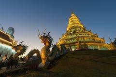 Wathyuaplakang стоковое изображение
