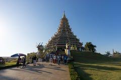 Wathyuaplakang стоковые изображения