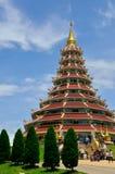 Wathyuaplakang a place where people worship Stock Image