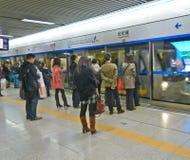 Wating för metro royaltyfria bilder