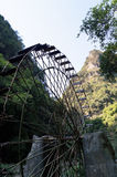 Watrewheel in Three Gorges Family Royalty Free Stock Image