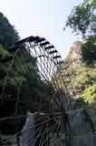 Watrewheel in Three- Gorgesfamilie Lizenzfreies Stockbild