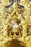 Watrongkhun Stock Afbeelding