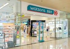 Watson lager i Hong Kong Är diversehandeln Watsons för personlig omsorg som är bekant enkelt som Watsons, den största heaen Arkivbild