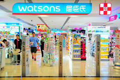 Watson's retail store in hong kong Stock Image