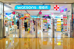 Watson's retail store in hong kong Royalty Free Stock Image