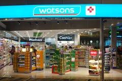 Watsons个人照料商店 免版税库存照片