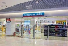 Watsons apotek shoppar, skönhetsmedlet Arkivbilder