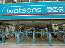 Watsons, Chinese Health and Drug Store. Watsons is China's leading drug store, selling hygiene and health products and daily necessities stock image