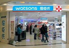 Watsons in hong kong Stock Photos