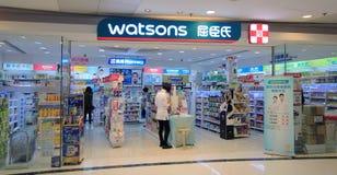 Watsons in Hong Kong Royalty Free Stock Photos