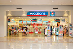 Watsons. Personal care store is one of the most famous health & beauty care stores in the far east since 1828 Stock Photos