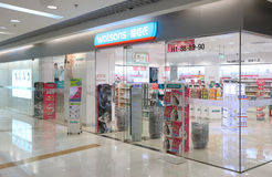 Watsons Pharmacy Shop,Cosmetic Royalty Free Stock Images