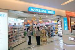 Watsons shop in hong kong Stock Images