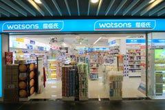 Watsons shop in hong kong Royalty Free Stock Photos