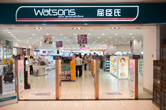 Watsons in Zhongshan China Royalty Free Stock Photography