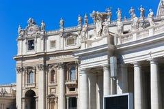 Watykan, Włochy Obraz Stock