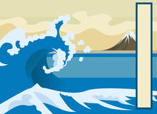 Wave background. An illustrated background in an oriental style with sea and mount fuji style mountain in the background. Reminiscent of Hokusai's the stock illustration