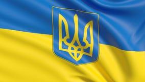 The flag of Ukraine. royalty free stock image