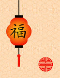 Waves and lantern Chinese New Year card Stock Image