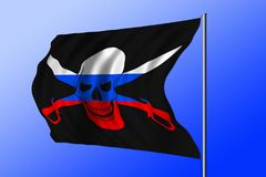 Waving pirate flag combined with Russian flag Stock Images