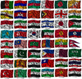 Waving colourful Asia flags Royalty Free Stock Image