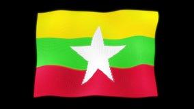 Waving 3d The National Flag Myanmar Burma