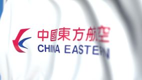 Waving flag with China Eastern Airlines logo, close-up. Editorial loopable 3D animation vector illustration