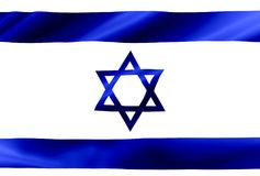Waving flag of Israel stock photo