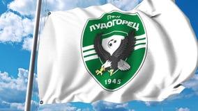 Waving flag with Ludogorets Razgrad football club logo. 4K editorial clip. Waving flag with Ludogorets Razgrad football club logo. 4K editorial animation royalty free illustration