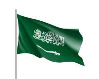 Free Waving Flag Of Kingdom Of Saudi Arabia Royalty Free Stock Photography - 92845967
