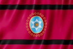 Flag of Salta Province, Argentina. Waving Flag of Salta Province, Argentina Stock Photography