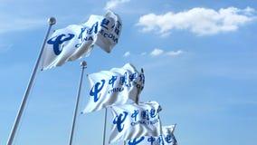 Waving flags with China Telecom logo against sky, seamless loop. 4K editorial animation. Waving flags with China Telecom logo against sky, seamless loop. 4K royalty free illustration