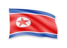 Waving North Korea flag on white. Flag in the wind. Vector illustration vector illustration