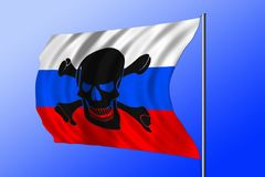 Waving pirate flag combined with Russian flag Royalty Free Stock Photography