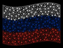 Waving Russia Flag Mesh Illustration with Light Effect royalty free stock images