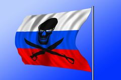 Waving pirate flag combined with Russian flag Royalty Free Stock Image