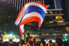 Waving Thai Flag Royalty Free Stock Image